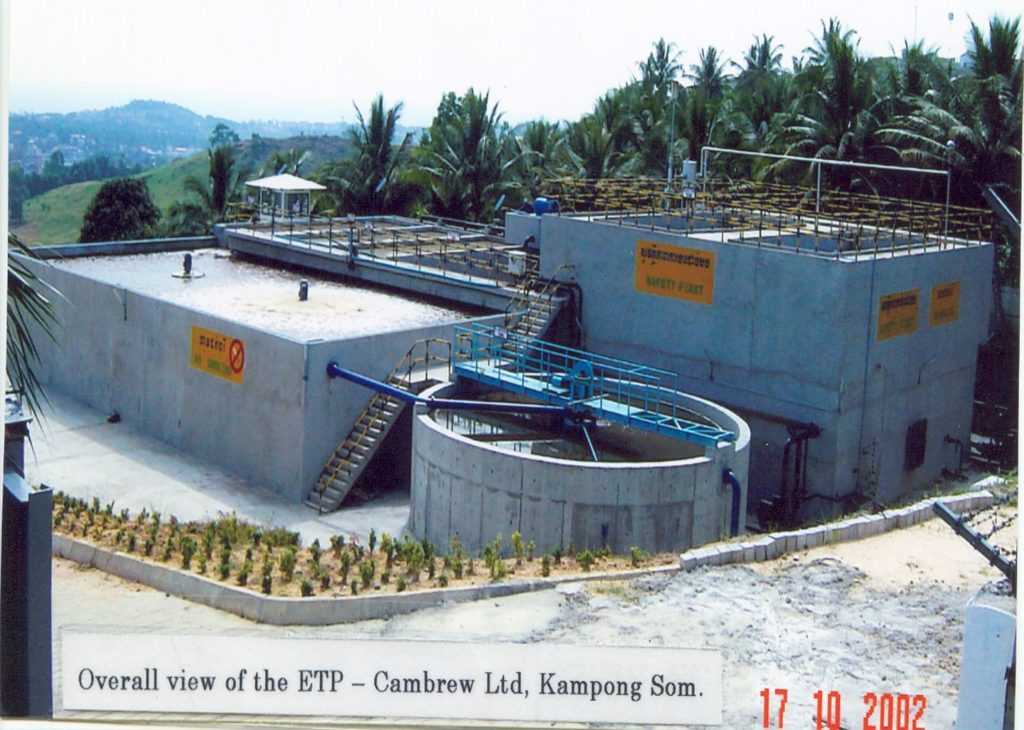 GRASS™ (GAS RELEASING ANAEROBIC SLUDGE SYSTEM)  Cambrew Ltd. Waste Treatment Project in Cambodia
